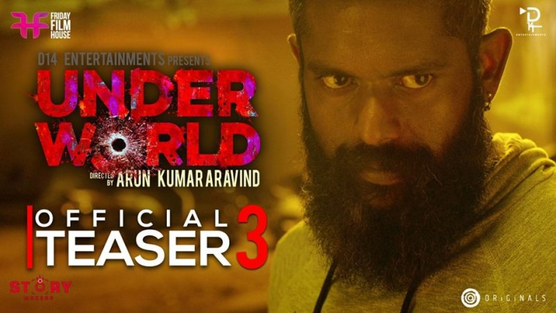 Lal Movie Under World Official Teaser 3 Poster 602