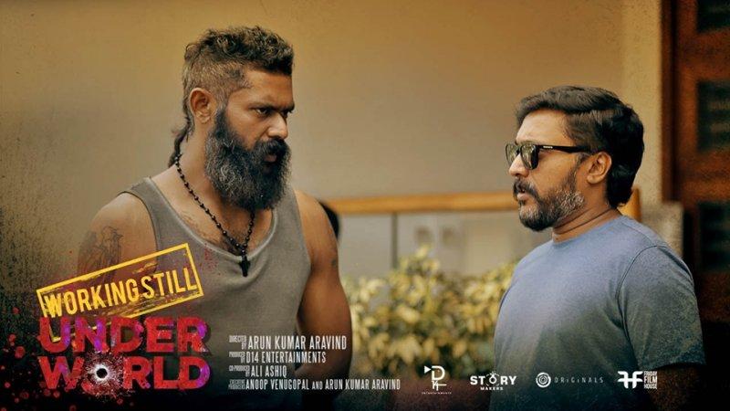 Malayalam Film Under World Recent Wallpaper 2996
