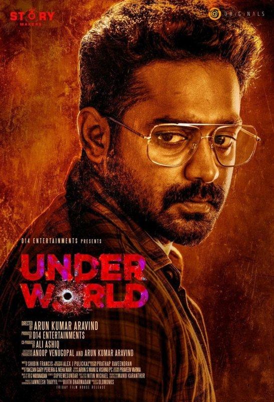 Movie Gallery Asif Ali Movie Underworld 249
