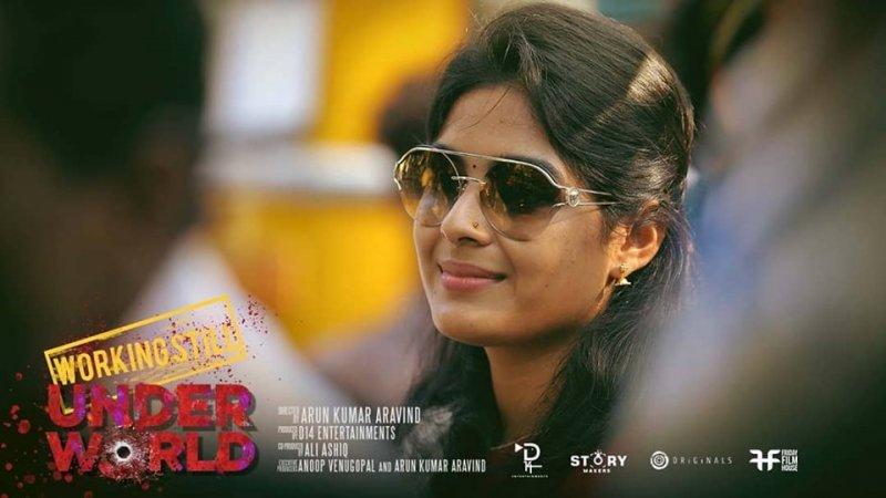 Samyuktha Menon Under World Movie Poster 193
