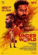 Sep 2019 Gallery Malayalam Film Under World 9264