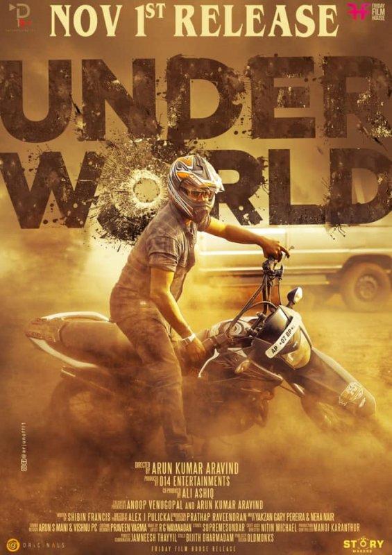 Under World Movie 2019 Still 3189