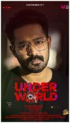 Underworld Film Asif Ali 62