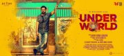 Underworld Malayalam Movie New Poster 289
