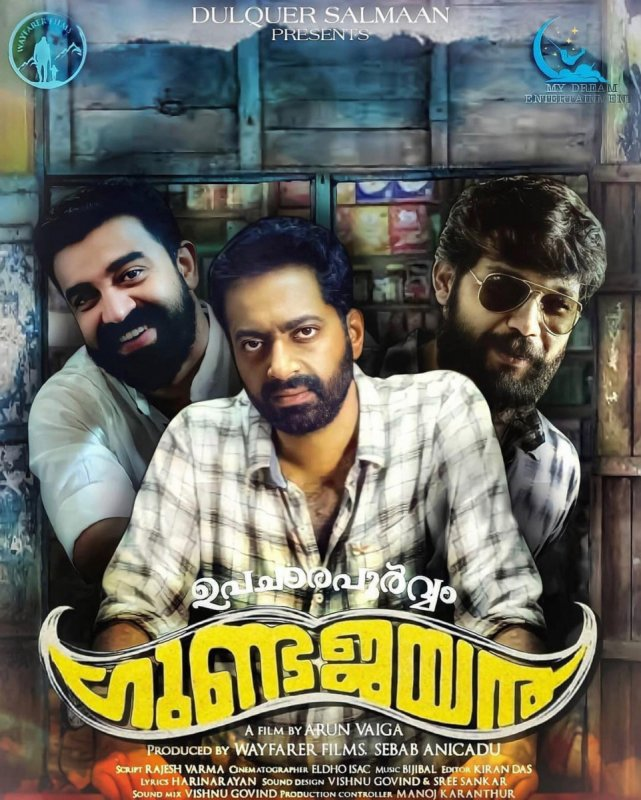 2021 Still Malayalam Cinema Upacharapoorvam Gunda Jayan 1739