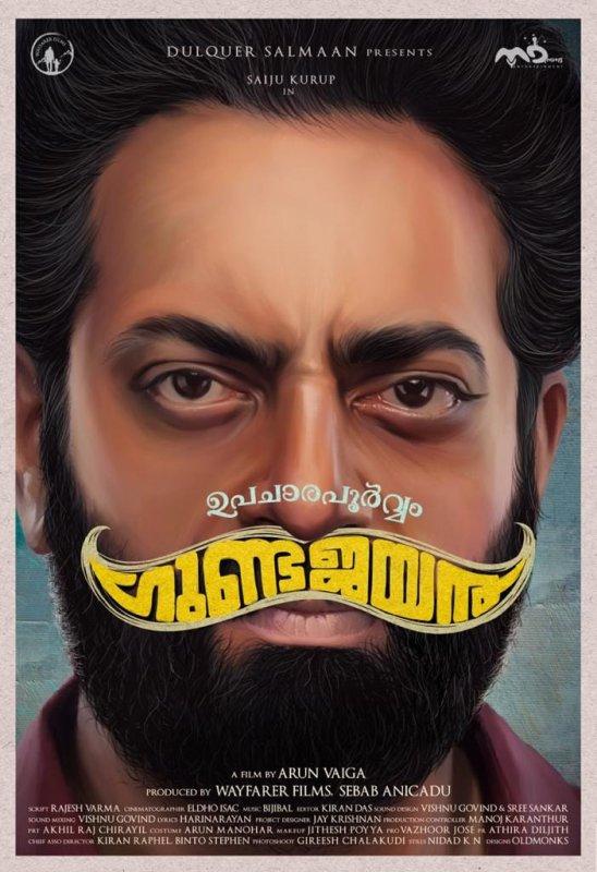 Malayalam Movie Upacharapoorvam Gunda Jayan New Still 7843