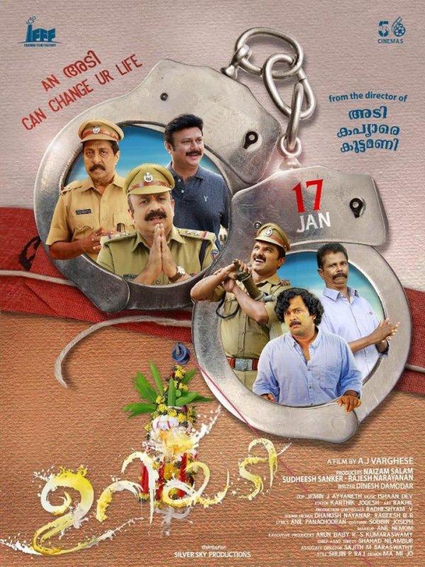 Malayalam Film Uriyadi Latest Album 3988