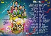 Movie Uriyadi Jan 2020 Wallpaper 7033