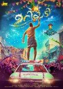 Uriyadi Malayalam Cinema Jul 2019 Album 6962