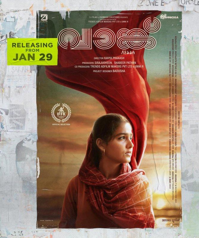 Jan 2021 Images Vaanku Cinema 2208