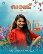Latest Picture Vaanku Cinema 7832