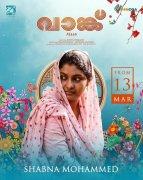 Malayalam Film Vaanku Latest Photo 3777