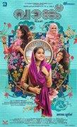 Malayalam Film Vaanku Recent Album 3089