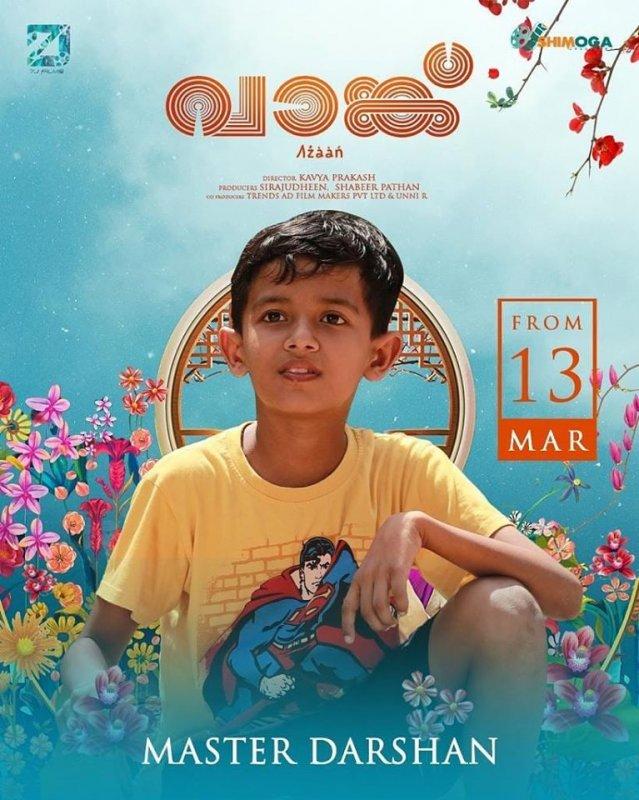 Malayalam Movie Vaanku Latest Wallpaper 5996