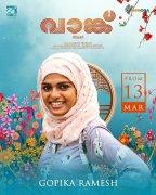 Malayalam Movie Vaanku Mar 2020 Image 8752