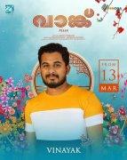 Malayalam Movie Vaanku New Wallpapers 573