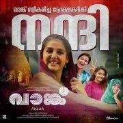 Malayalam Movie Vaanku Picture 688
