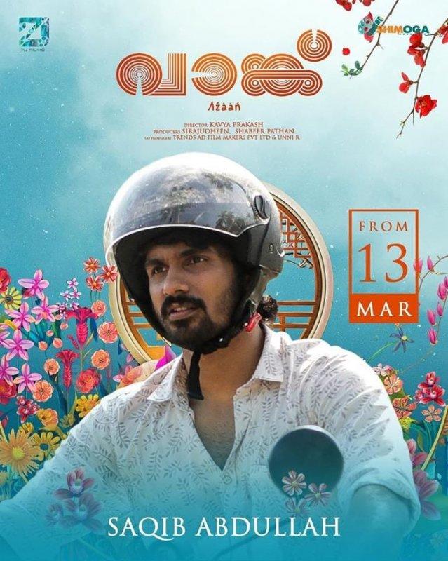 Malayalam Movie Vaanku Recent Photos 8227