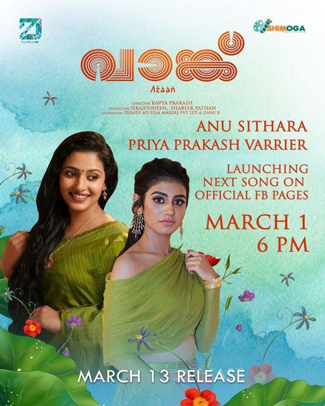 Mar 2020 Albums Malayalam Film Vaanku 3770