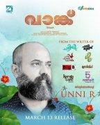 New Stills Vaanku Movie 9338