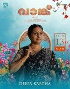 Wallpapers Cinema Vaanku 688