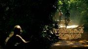 Vaarthakal Ithuvare Malayalam Film Pic 1946