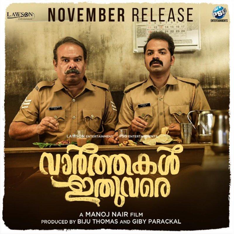 Vaarthakal Ithuvare Malayalam Movie Latest Photos 878