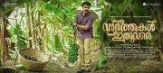 Vaarthakal Ithuvare Malayalam Movie New Still 2492