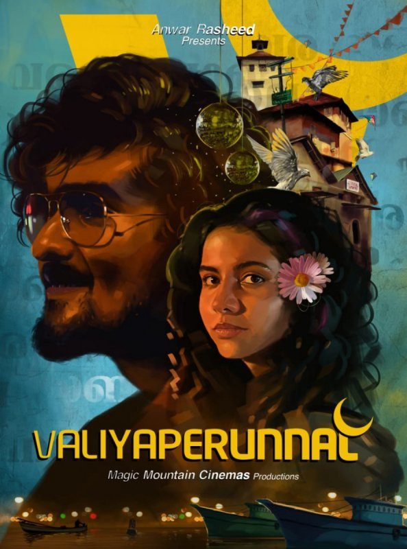 Film Valiya Perunnal 2019 Wallpaper 9466