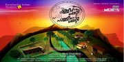 Malayalam Film Valleem Thetti Pulleem Thetti Albums 94