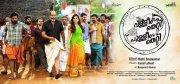 New Still Valleem Thetti Pulleem Thetti Malayalam Movie 9197