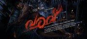 Apr 2021 Pic Cinema Varavu 4408