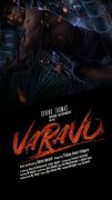 Latest Image Varavu 1877