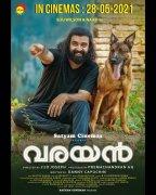 Varayan Cinema New Stills 2389