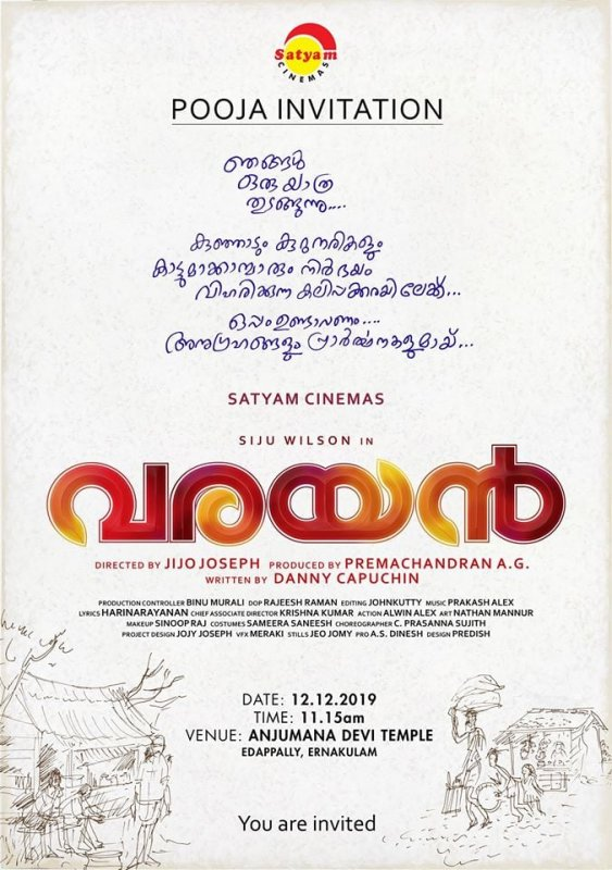 Varayan Malayalam Film Latest Image 5156