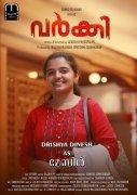 Dec 2019 Pic Malayalam Cinema Varky 831
