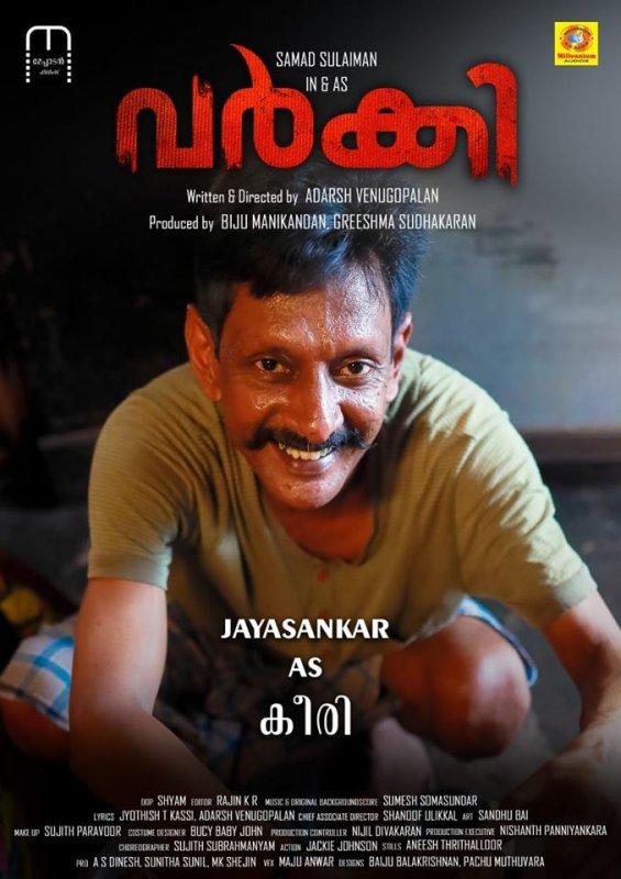 Jayasankar As Keeri In Varky Movie 321