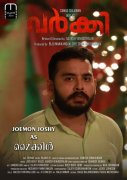 Joemon Joshy In Film Varky 304