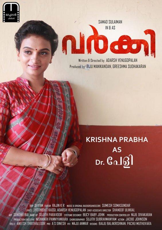 Krishnaprabha In Movie Varky 114