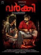 Malayalam Film Varky Latest Albums 8588