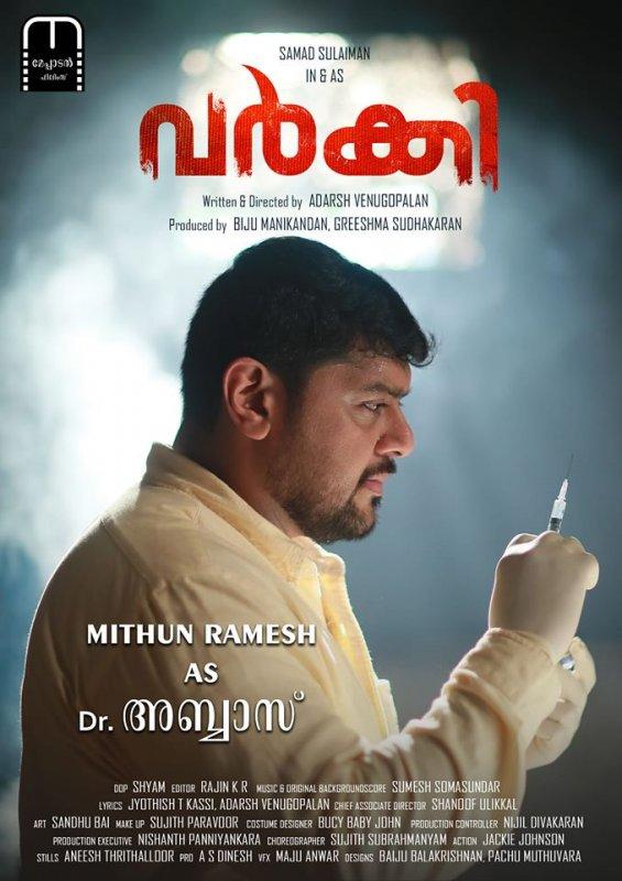 Mithun Ramesh In Varky Movie 484