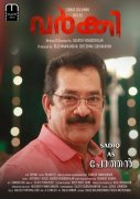 Recent Picture Malayalam Film Varky 9196