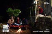 Cinema Varthamanam 2021 Albums 97