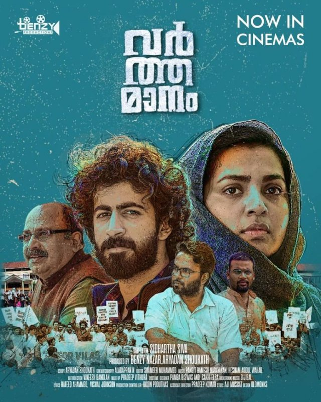 New Pics Movie Varthamanam 7028