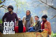 Stills Cinema Varthamanam 9245