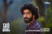 Varthamanam Malayalam Movie Photos 2581