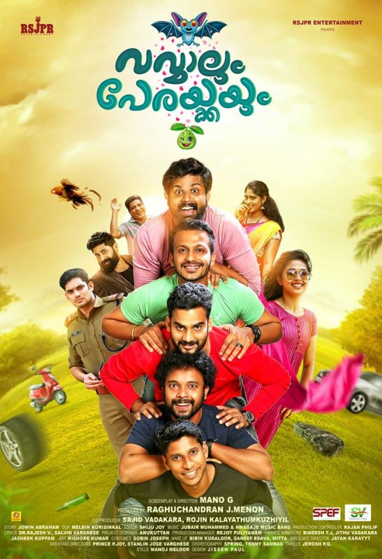 Latest Picture Malayalam Cinema Vavvalum Perakkayum 6027