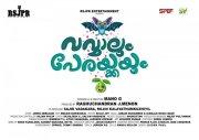 Movie Vavvalum Perakkayum Image 9391