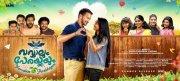 Movie Vavvalum Perakkayum New Photos 7963