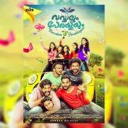 Recent Pics Vavvalum Perakkayum Cinema 4397